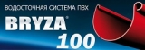 BRYZA 100