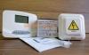 термостат Verol VT-1515 WLS