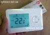 термостат Verol VT 3515