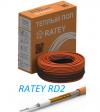 Двужильный нагревательный кабель Ratey RD 2